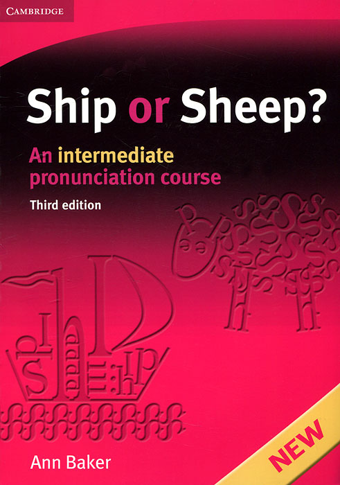 Ship or Sheep? An Intermediate Pronunciation Course автомобильная лампа w21w 21w 2 шт philips