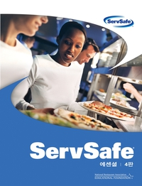 ServSafe Essentials in Korean with the Certification Exam Answer Sheet servsafe instructor s toolkit cd–quick start guide instructor guide presentation pack safety showdown game essentials
