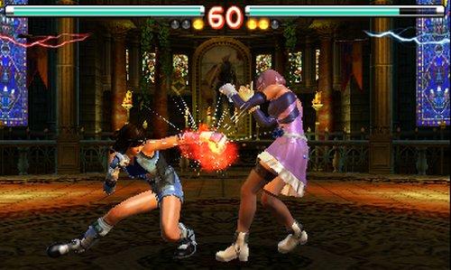 Tekken 3D Prime Edition (3DS) Namco