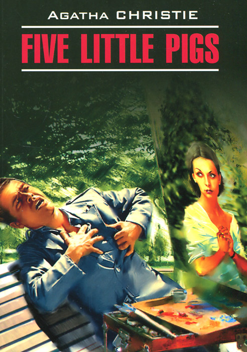 Agatha Christie Five Little Pigs  цена