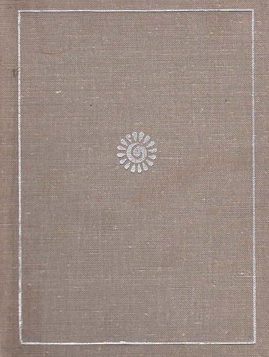 В. Жуковский. Стихотворения жуковский в а стихотворения баллады сказки