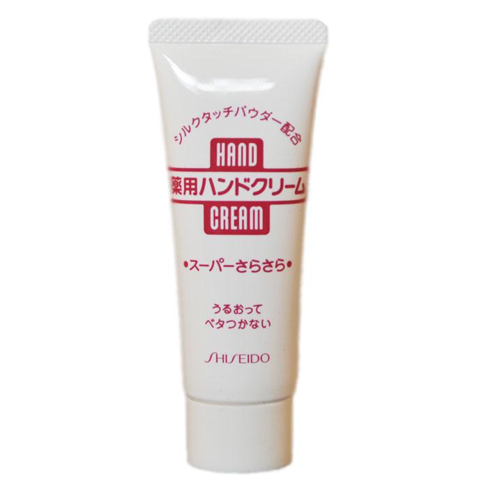 Крем для рук Shiseido, лечебный, увлажняющий, 40 г818630Лечебный увлажняющий крем для рук Shiseido сделан на основе воды и шелковой пудры. Рекомендуется применять при сухой коже. Крем великолепно смягчает, увлажняет и питает кожу, устраняет сухость, защищает от шелушения, придает коже упругость и эластичность. Шелковая пудра, входящая в состав крема, поддерживает оптимальный уровень увлажненности кожи, предотвращает сухость, обладает антибактериальными свойствами, обеспечивает шелковистость нанесения. Крем не содержит красителей и ароматизаторов. Характеристики: Вес: 40 г. Артикул: 818630. Производитель: Япония. Товар сертифицирован.Как ухаживать за ногтями: советы эксперта. Статья OZON Гид