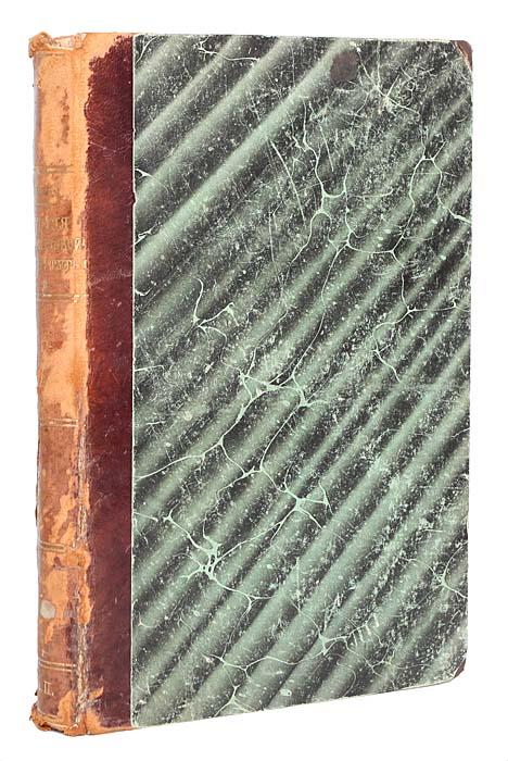 Фото История французской литературы. XIX  век. Покупайте с доставкой по России