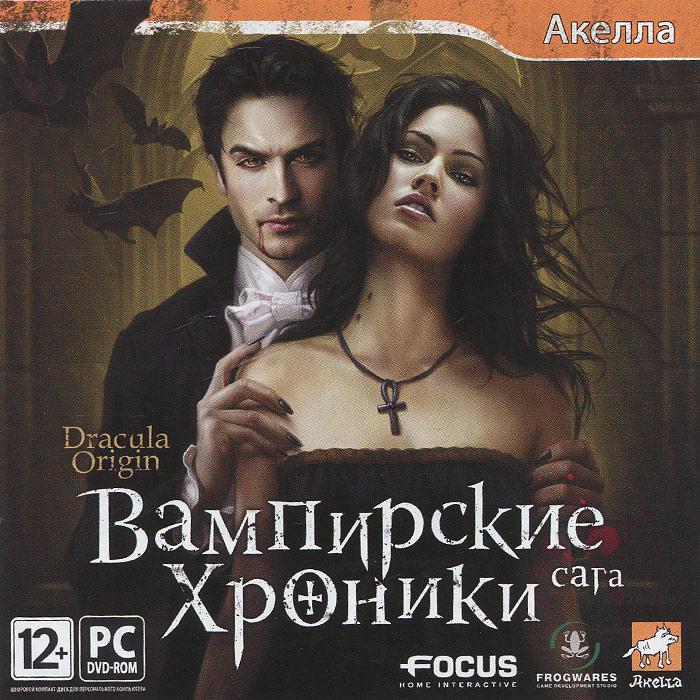 Zakazat.ru Вампирские хроники. Сага