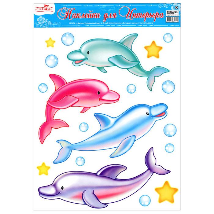 Наклейка для интерьера Дельфины переводки дельфины