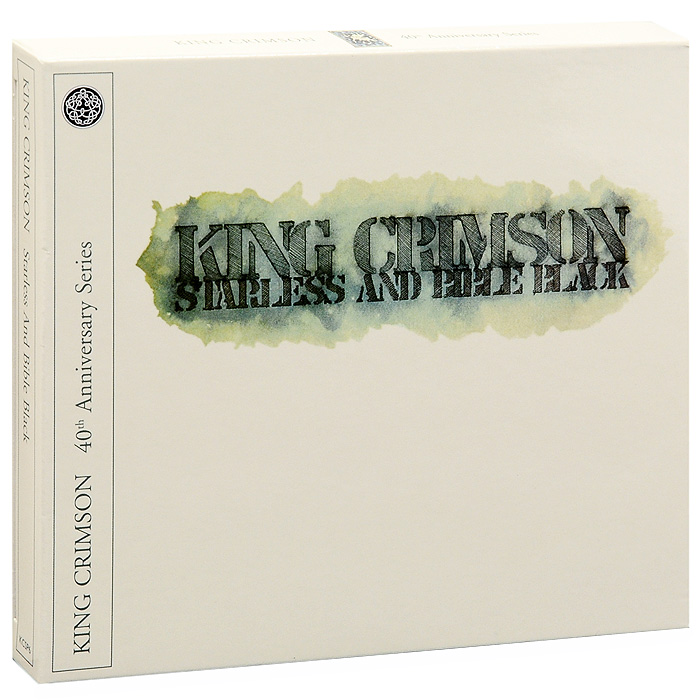 King Crimson King Crimson. Starless And Bible Black (CD + DVD) king crimson king crimson the great deceiver part two 2 cd