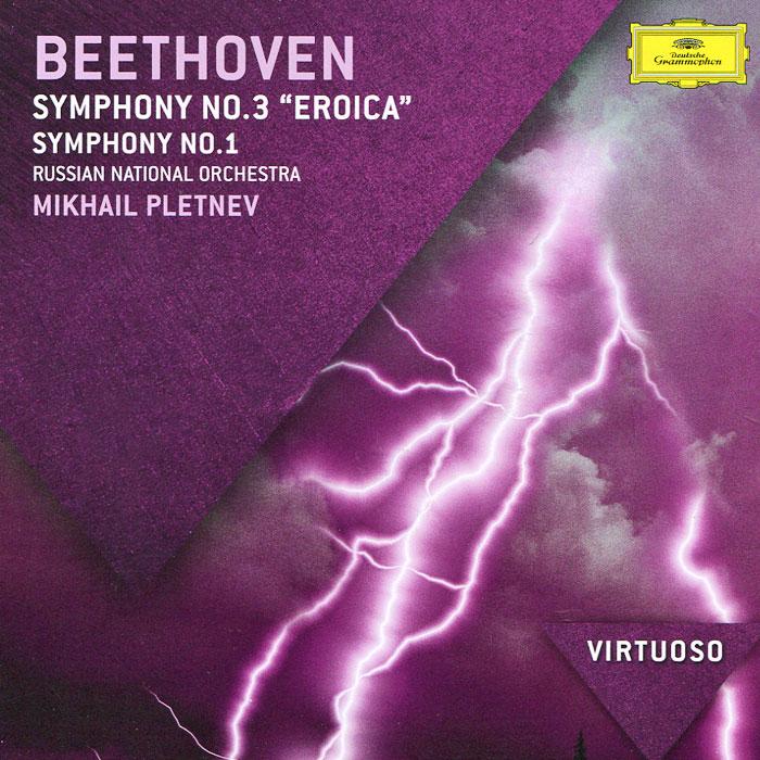 Mikhail Pletnev. Beethoven. Symphonies Nos. 1 & 3
