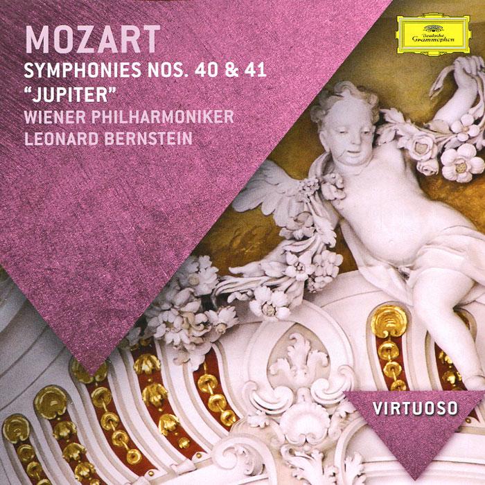 Wiener Philharmoniker,Леонард Бернштейн Leonard Bernstein. Mozart. Symphonies Nos. 40 & 41 cd leonard bernstein wiener philharmoniker