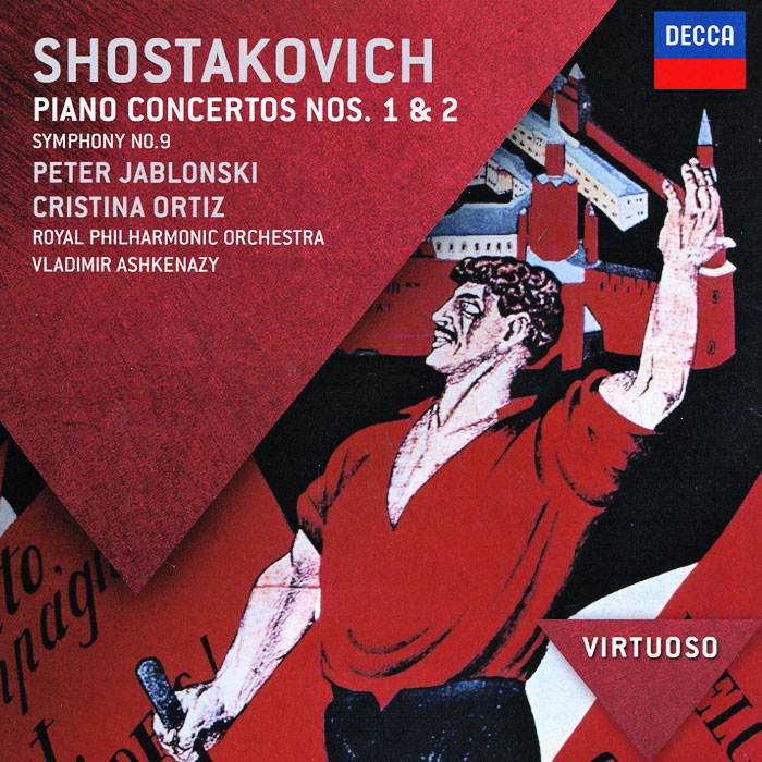Владимир Ашкенази Vladimir Ashkenazy. Shostakovich. Piano Concertos 1 & 2 владимир ашкенази лиля зильберштайн олли мустонен линн харрелл beaux arts trio fitzwilliam string quartet shostakovich piano music chamber works 5 cd page 9