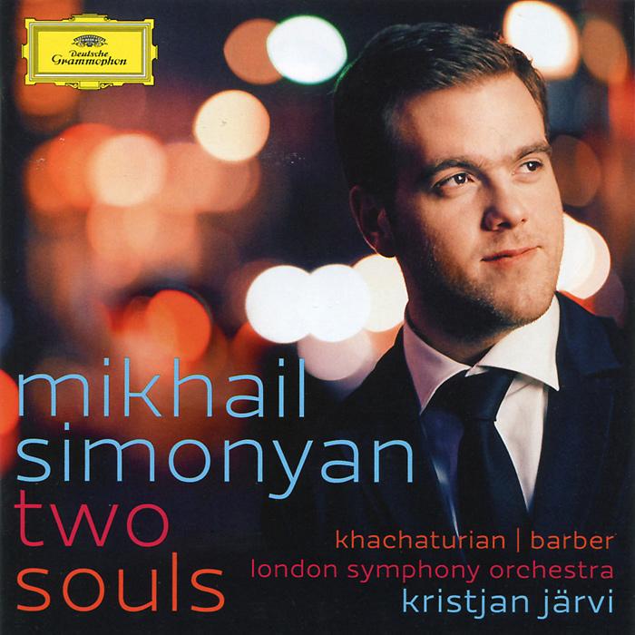 Михаил Симонян,The London Symphony Orchestra,Кристьян Ярви Mikhail Simonyan. Kristjan Jarvi. Khachaturian / Barber все цены
