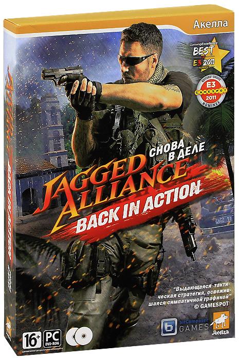 Jagged Alliance: Back in Action. Снова в деле Подарочное издание