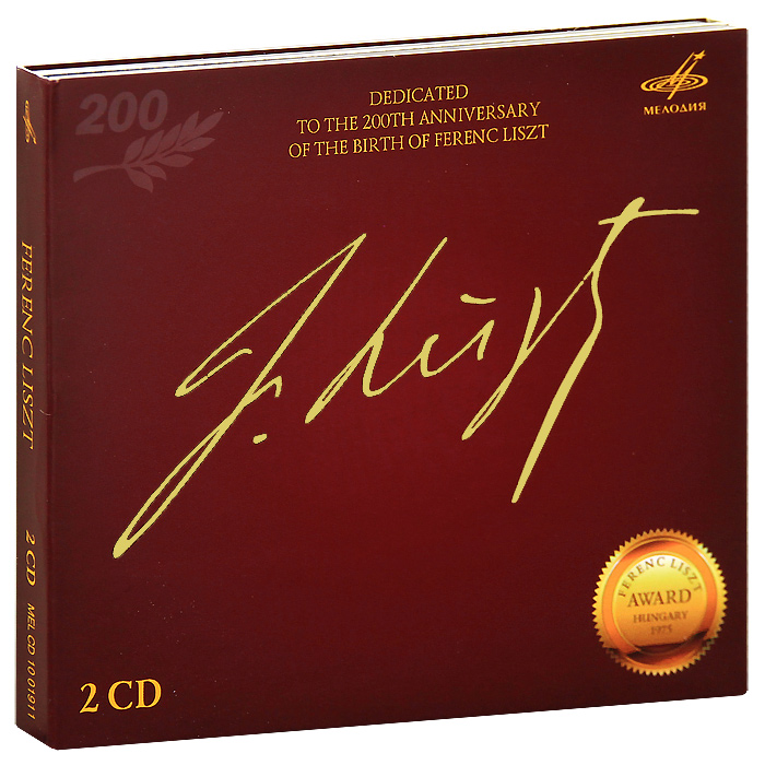Zakazat.ru: Liszt (2 CD)