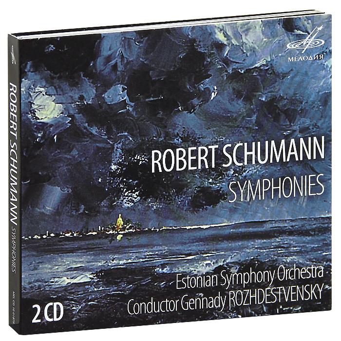 Schumann. Symphonies (2 CD)