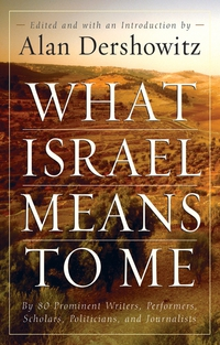 What Israel Means to Me israel