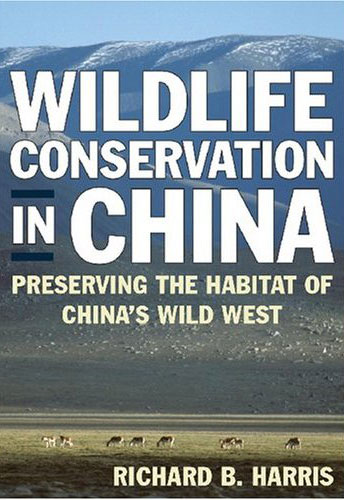 Wildlife Conservation in China: Preserving the Habitat of China's Wild West