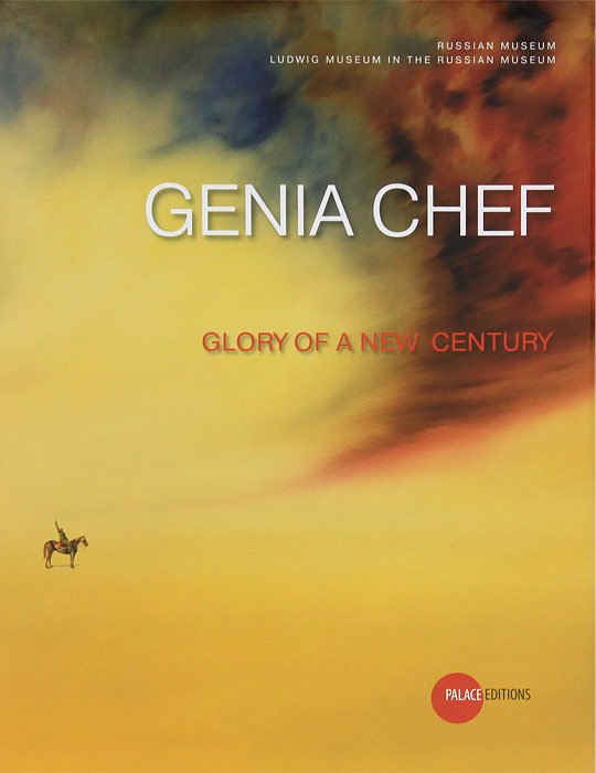 Евгения Петрова Genia Chef: Glory of a New Century ISBN: 978-3-86384-054-9 in search of 0 10 the last futurist exhibition of painting