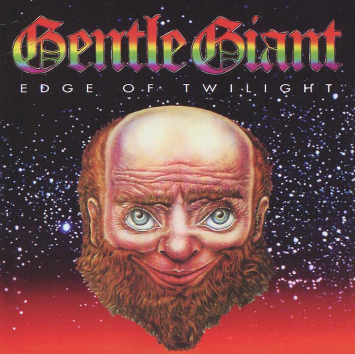 Gentle Giant Gentle Giant. Edge Of Twilight (2 CD) горный велосипед of giant 27 atx777 26 30