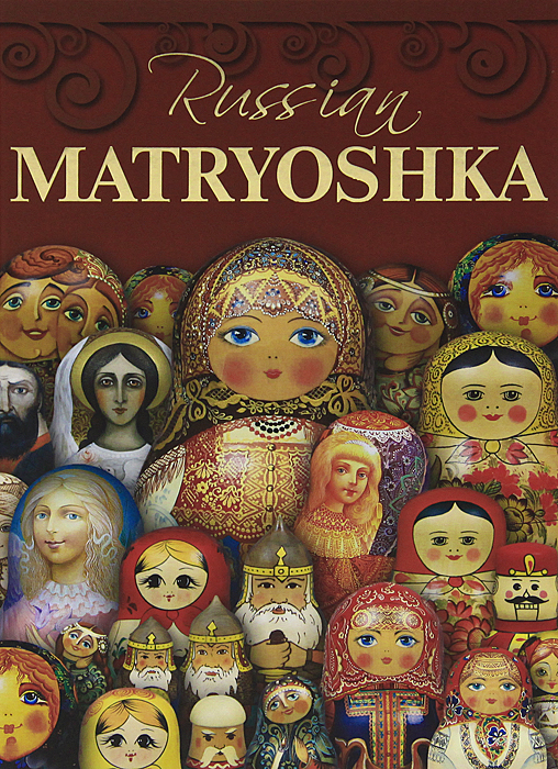 Светлана Горожанина Russian Matryoshka russian phrase book