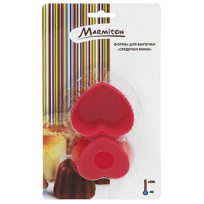 Набор форм для выпечки Marmiton Сердечки, цвет: красный, 6 шт. 1115811158Набор форм для выпечки Marmiton Сердечки, выполненный из силикона, включает шесть формочек в виде сердца с волнистыми краями. Благодаря тому, что форма изготовлена из силикона, готовый лед, выпечку или мармелад вынимать легко и просто.Материал устойчив к фруктовым кислотам, может быть использован в духовках, микроволновых печах и морозильных камерах. Можно мыть и сушить в посудомоечной машине.Размер формы: 6,5 см х 6 см х 3,5 см.Комплектация: 6 шт.