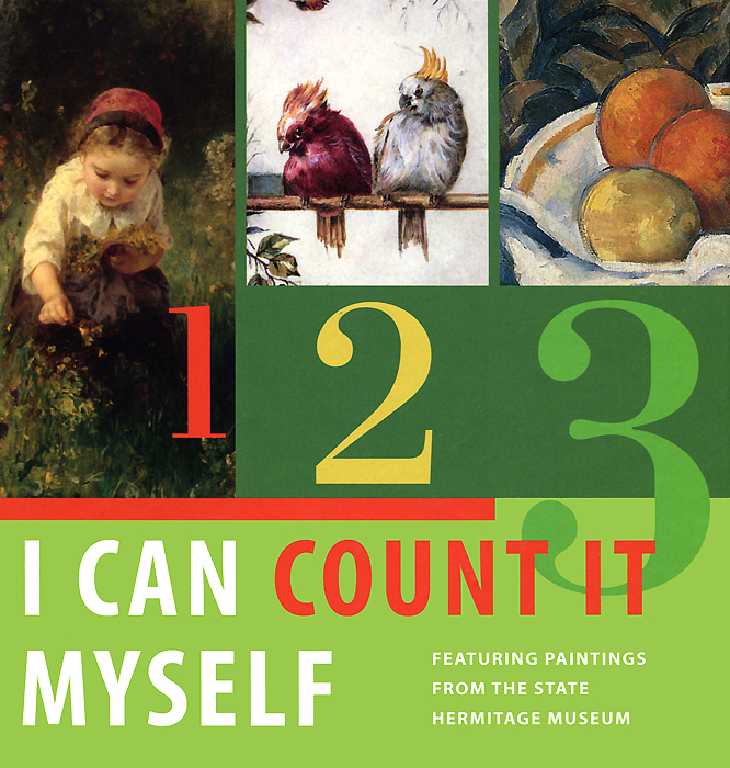 I Can Count it Myself куртка liu jo jeans w16334e0211 22222