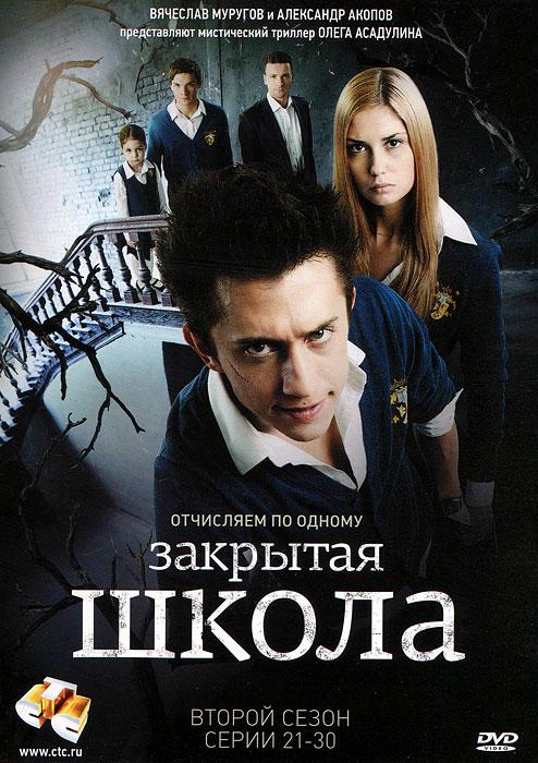 Павел Прилучный   (