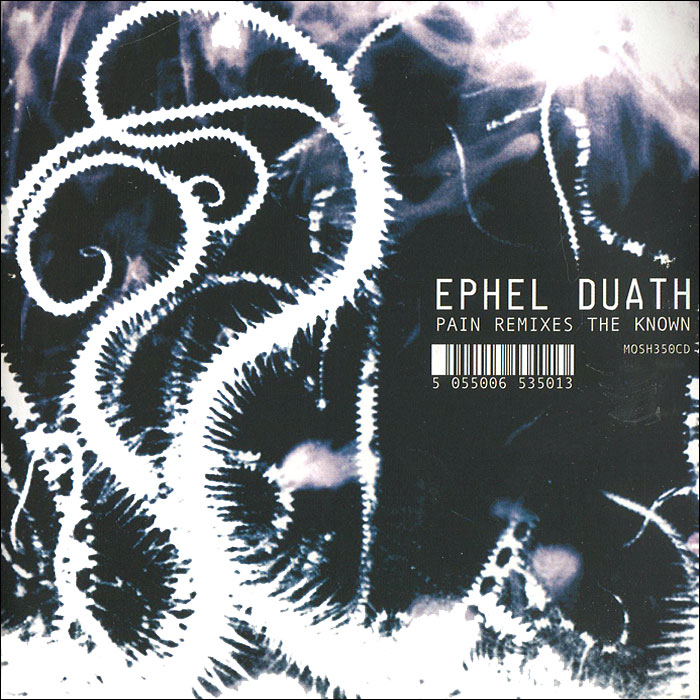 Ephel Duath. Pain Remixes The Known
