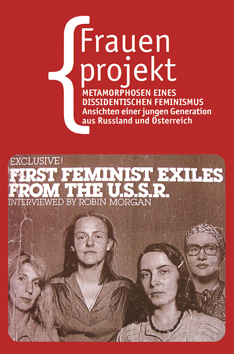 Frauenprojekt / Женский проект сапоги quelle der spur 1013540