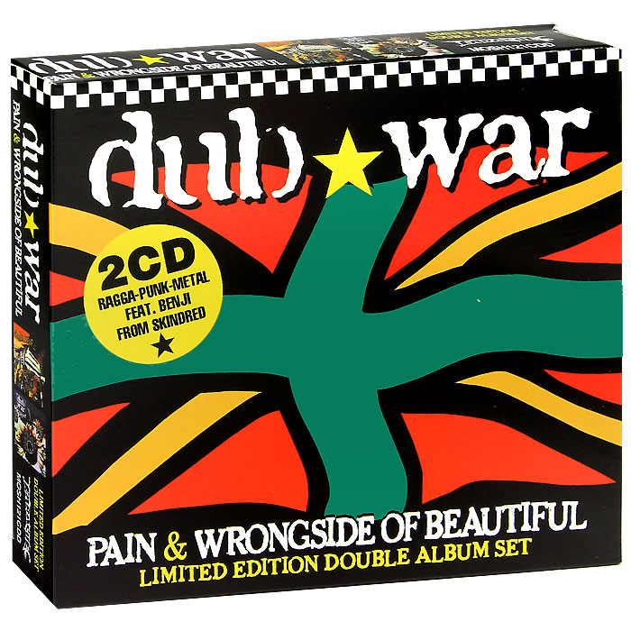 Dub War. Pain & Wrongside Of Beautiful (2 CD)