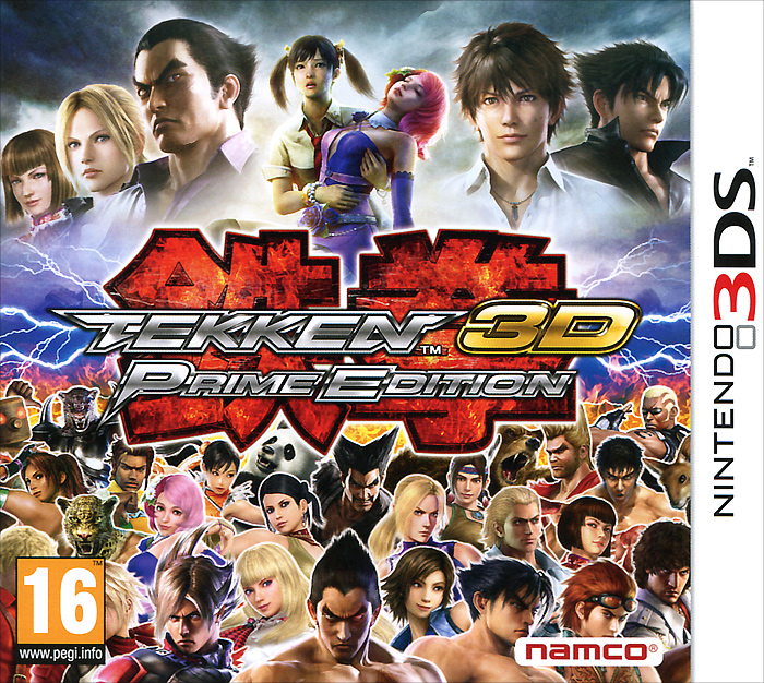 Tekken 3D Prime Edition (3DS)