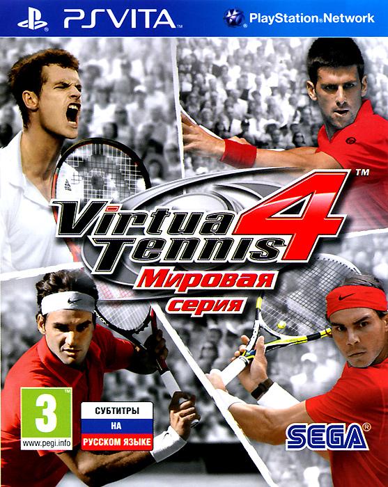 Virtua Tennis 4: Мировая серия (PS Vita), Virtua Tennis Team