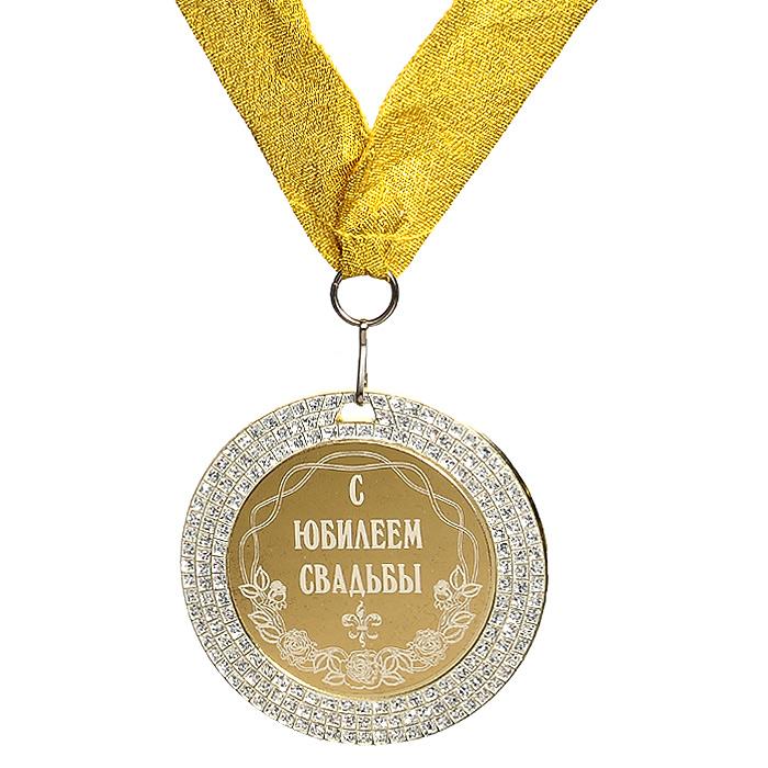 Медаль сувенирная С юбилеем свадьбы23970Сувенирная медаль, выполненная из металла золотистого цвета оформленная надписью С юбилеем свадьбы и украшена блестками, станет оригинальным и неожиданным подарком. К медали крепится золотистая лента. Такая медаль станет веселым памятным подарком и принесет массу положительных эмоций своему обладателю. Медаль упакована в подарочный футляр, обтянутый бархатистой тканью синего цвета. Характеристики: Материал: металл, текстиль. Диаметр медали: 7 см. Размер упаковки: 9 см х 9 см х 4 см. Производитель: Россия. Артикул: 011007001.