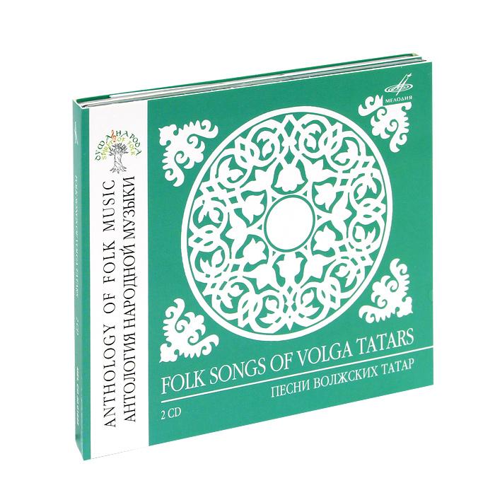 Folk Song Of Volga Tatars (Антология народной музыки: Песни волжских татар) (2 CD) cd james farm city folk