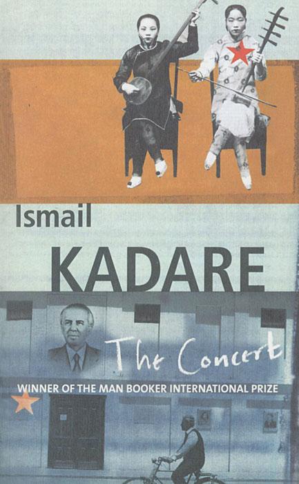 The Concert magnum live in concert