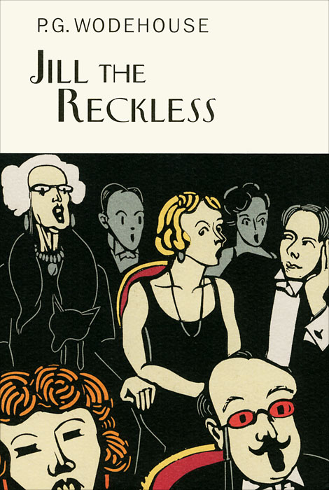 Jill the Reckless an introduction to banking