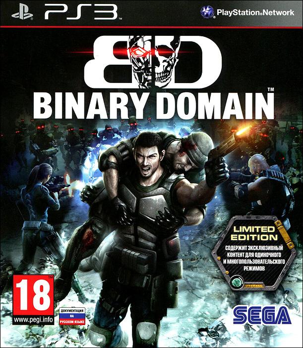 Binary Domain. Limited Edition (PS3) yakuza kiwami [ps4]