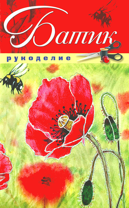 Е. А. Шилкова Батик