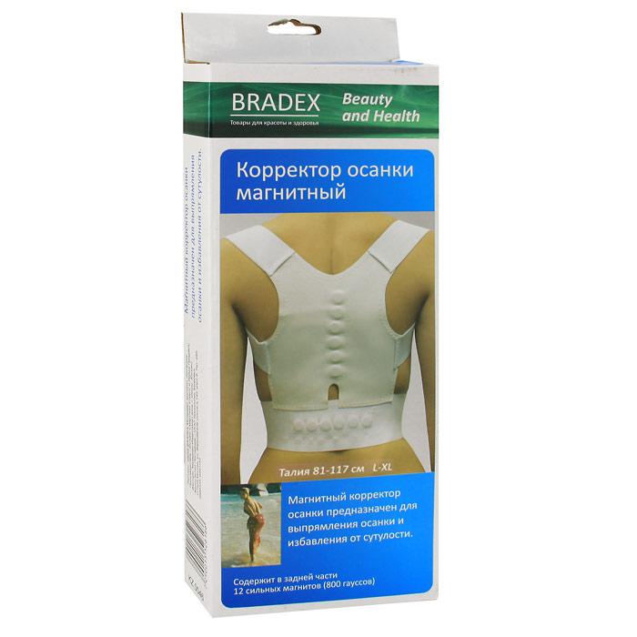 Корректор осанки Bradex, магнитный. Размер L/XLKZ 0057Магнитный корректор осанки Bradex восстанавливает физиологическую линию позвоночника, избавляет от сутулости, являясь профилактикой заболеваний спины. Носить корректор осанки Кипарис можно в течение целого дня, ведь он остается незаметным под одеждой. 12 встроенных магнитов создают поле, способствующее снятию отеков, устранению воспалений, восстановлению нервной и сердечно-сосудистой систем. За счет удобной липучки, корректор плотно и комфортно располагается на теле, не сковывая движений. Характеристики:Материал: нейлон, полиэстер, магнит. Размер: L/XL. Размер талии: 81-117 см. Размер упаковки: 30 см х 13 см х 3,5 см. Артикул: KZ0057. Производитель: Китай.