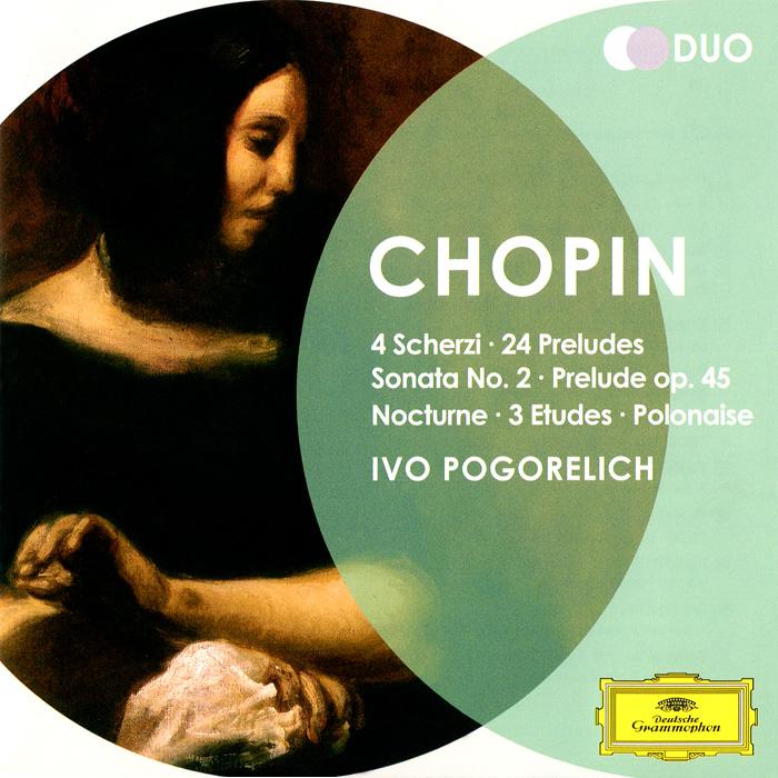 Иво Погорелич Ivo Pogorelich. Chopin. Scherzi. Preludes. Sonata No. 2 Etudes Etc. (2 CD) иво погорелич alexander scriabin piano sonata no 2 franz liszt sonata in b minor ivo pogorelich