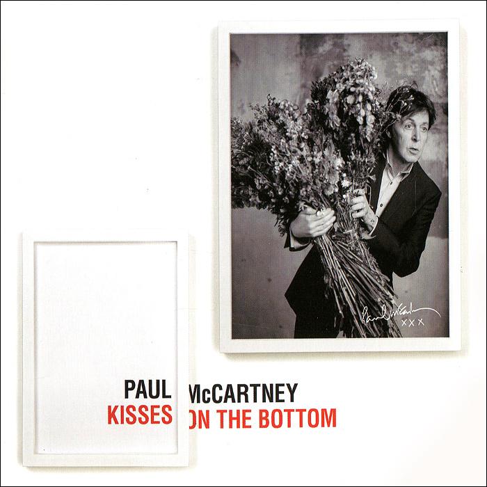 Пол Маккартни Paul McCartney. Kisses On The Bottom. Deluxe Edition пол маккартни paul mccartney mccartney special edition 2 cd