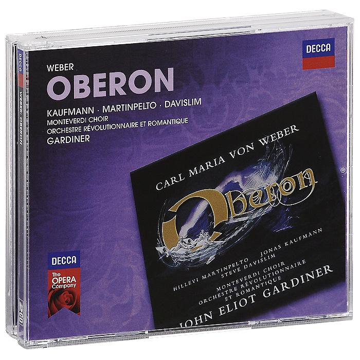 John Eliot Gardiner. Weber. Oberon (2 CD)