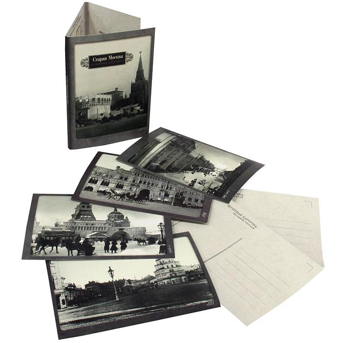 Поздравлениями февраля, набор открыток почтовых