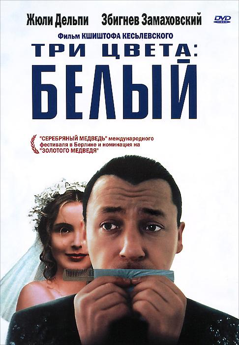 Збигнев Замаховски (