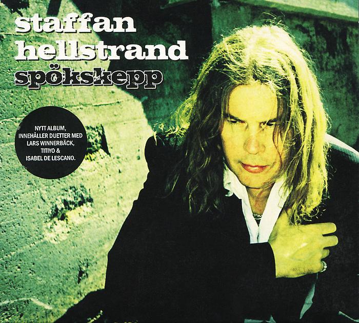 Staffan Hellstrand. Spokskepp