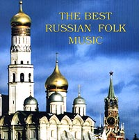 Квартет `Московская балалайка`. The Best Russian Folk Music