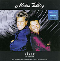 Modern Talking Modern Talking. Alone modern talking modern talking back for gold – the new versions