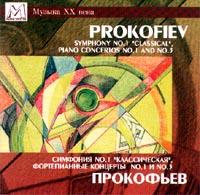 Прокофьев. Симфония NO.1 `Классическая`, фортепианные концерты NO.1 и NO.3