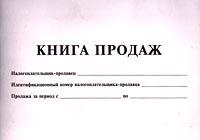 Автор не указан Книга продаж автор не указан александр кайдановский в воспоминаниях и фотографиях
