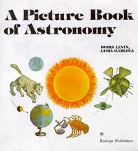 A Picture Book of Astronomy нюкс боди дезодорант ролик 50мл