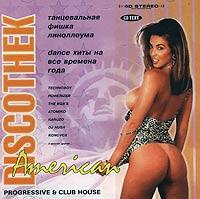 Do You Love; Blitz; Techno Sex (Aceto Remix)