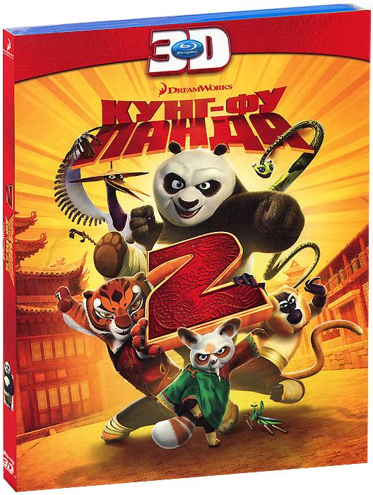 все цены на Кунг-фу Панда 2 в 2D и 3D (Blu-ray) онлайн